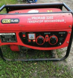 Бензиновый генератор Prorab (Прораб) 2202