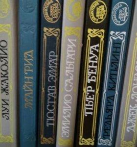 Книги.Разное
