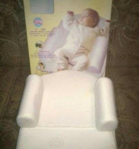 Матрас ( позиционер)для сна малыша