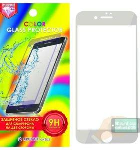 Стекло защитное цветное для iPhone 7