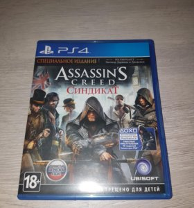 Watch Dogs 2 и Assassin's Creed Синдикат