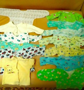 Детские вещи на мальчика от 0-3 месяцев пакетом