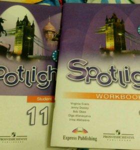 Учебник+тетрадь Spotlight English 11