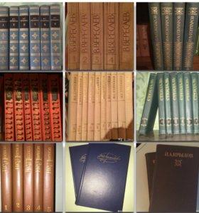 Классическая литература разная