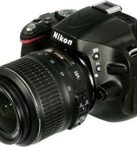 Nikon d5100 kit 18-55mm