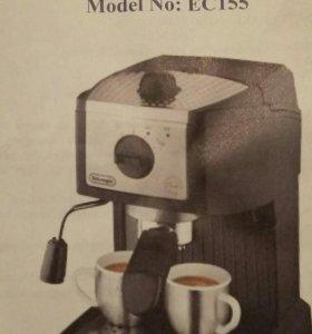 Кофемашина ,кофеварка Delonghi капельная,экспрессо