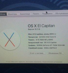 Apple iMac 21.5 Конец 2013 г. Модель (ME087)