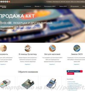 Создание и продвижение сайтов. Балашиха