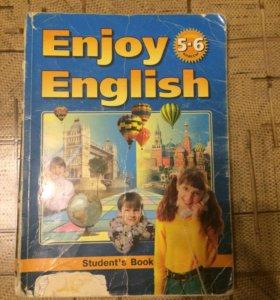 Учебник по английскому языку 5-6классы
