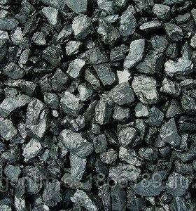 Уголь антроцит (семечка)