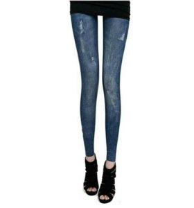 Леггинсы новые под джинсы