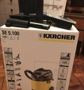 Пылесос Karcher SE 5.100
