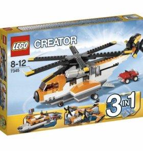 Lego Creator 7345