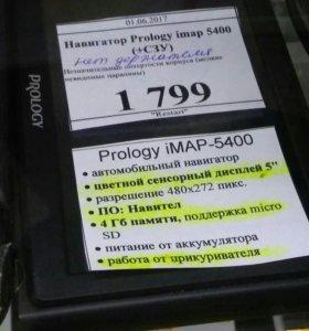 Prology imap 5400