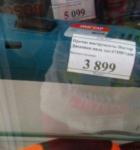 Инстар 67450 дисковая пила