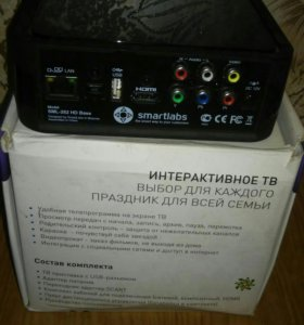 ТВ приставка с USB разъёмом