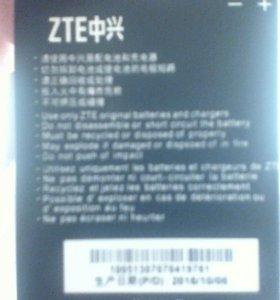Батарея к сотовому телефону ZTE