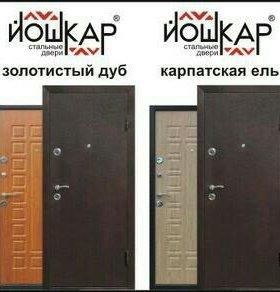 Дверь стальная.утепленная