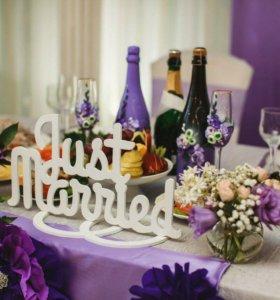 Свадебный декор для фотосессии