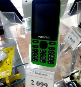 Nokia 215 Dual(комплект)