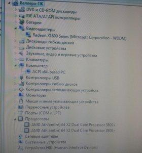 AMD Athlon(tm) 64 X2 Dual Core 3800+ 2.00GHz