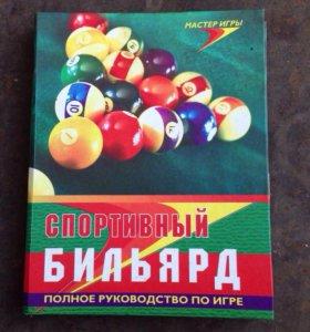 Книга NEW