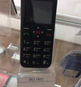 BQ 1802
