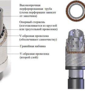 Фильтра для водзаборных скважин