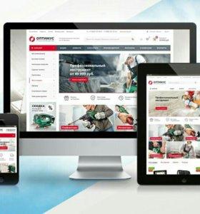 Сайты на 1С-Битрикс (готовые решения)
