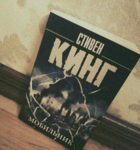 Книги4