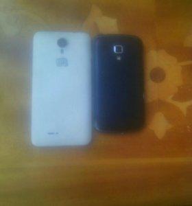 2 Смартфона цена за 2