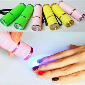 Светодиодные сушилки для ногтей