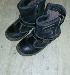 Антилоповские зимние ботинки