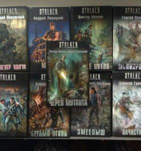 """Небольшая коллекция книг """"Сталкер""""."""