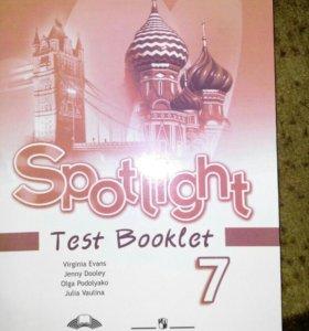 Продам учебник, рабочую тетрадь и тест буклет