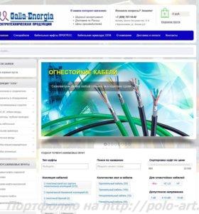 Создание и продвижение сайтов. Серпухов