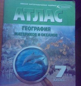 Атлас за 7 класс с контурными картами