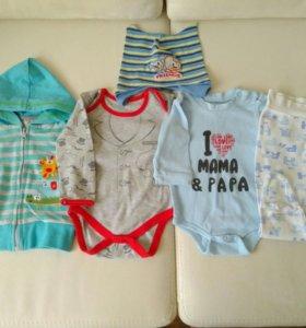 Вещи пакетом на мальчика, 4-6 месяцев