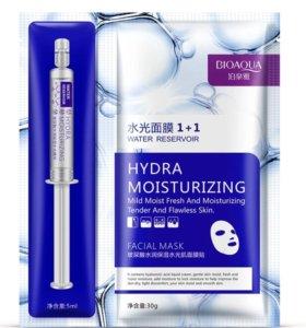 Сыворотка с гиалуроновой кислотой +маска для лица