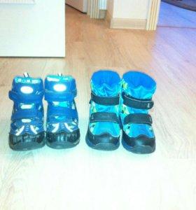 Детские зимние ботинки размер 24. reike и lummie