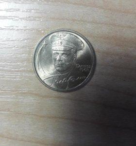 2 рубля Гагарин 2001г. СПМД