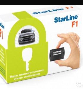 StarLine F1