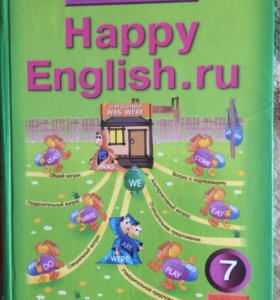 Учебник по английскому Кауфман