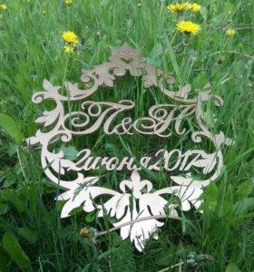 Герб на свадьбу, дата из дерева в подарок