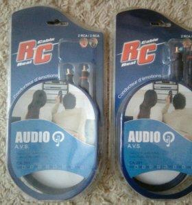 Audio a v s кабели