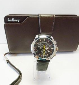 Мужское портмоне и часы.Доставлю сегодня