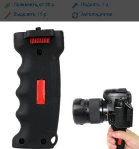 Ручка держатель для камеры.
