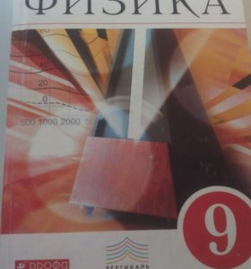 Дидактические материалы по физике А.Е.Марон