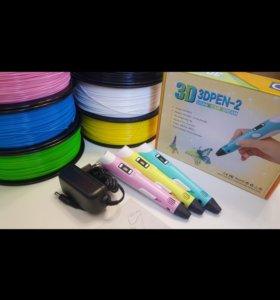 3D ручка + набор ABS пластика