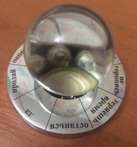 Сувенир стеклянный шар Энигма